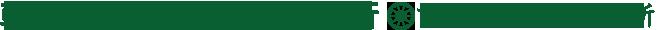 自動車の車庫証明・名義変更代行 東京全域対応(吉祥寺行政書士事務所)